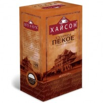 Чай Hyson Premium Supreme Pekoe Премиум Суприм Пекое, цейлонский, 250 г