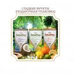 SebaSTea Fruits Teas