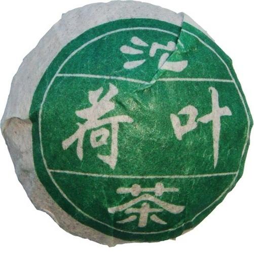 Чай Бриллиантовый дракон Puer Lotus Tuo Пуэр с Лотосом, черный китайский чай, 10 x 5 г