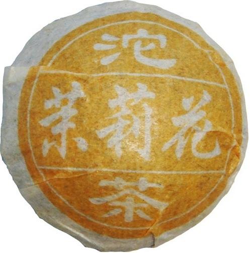 Чай Бриллиантовый дракон Puer Jasmine Tuo Пуэр с Жасмином, черный китайский чай, 100 г