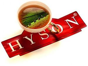 чай Хайсон Hyson