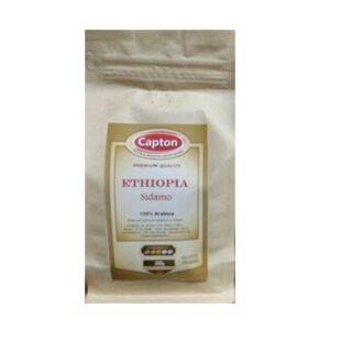 Кофе Capton ETHIOPIA Sidamo (Эфиопия Сидамо), 100% Арабика, в зернах, 500 г
