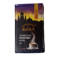 Віденська кава Ранкова