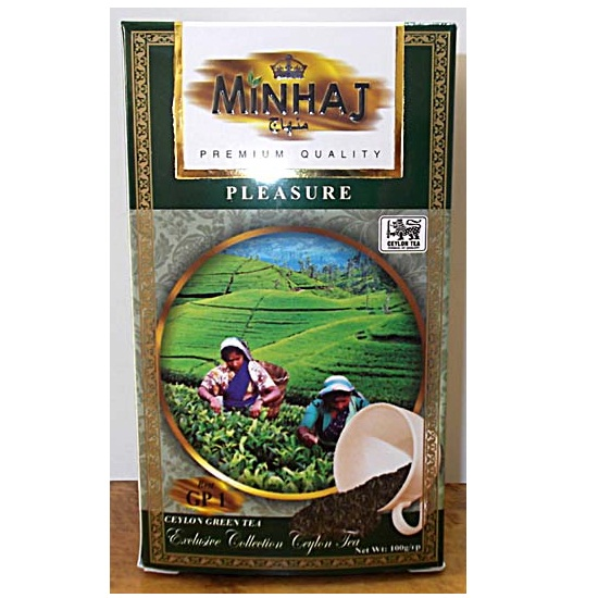 Minhaj Gunpowder Green Tea