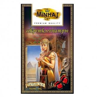 Minhaj Cleopatra