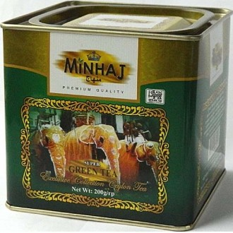 Minhaj Gunpowder Green