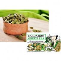 Mlesna Cardamom green