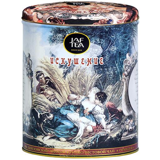 Чай JAF Temptation Искушение, крупнолистовой, цейлонский, 300 г