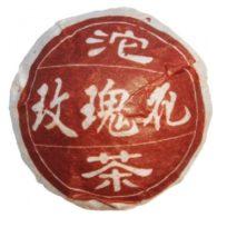 Чай Бриллиантовый дракон Puer Rose (Пуер с Розой), китайский, 100 г