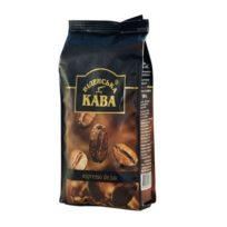 Кофе Віденська кава Espresso De Lux (Эспрессо Де Люкс), 100% Арабика, молотый, 250 г