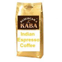 Віденська кава Indian Espresso