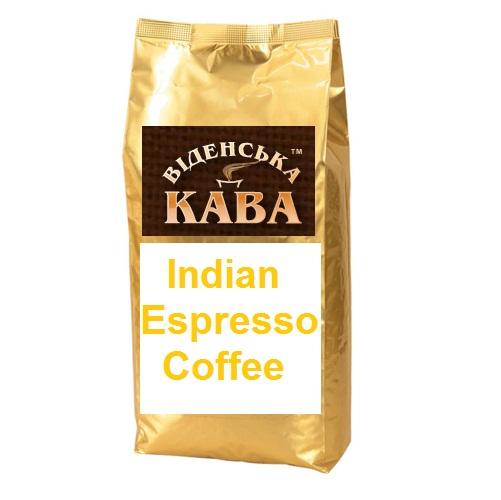 Кофе Віденська кава Indian espresso Эспрессо Индия, натуральный, в зернах, 500 г