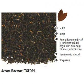 Assam Basmati TGFOP1