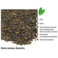 Чай T-MASTER Kenya Kangaita Green Tea Go-BOP Кения Кангаита, кенийский, 500 г
