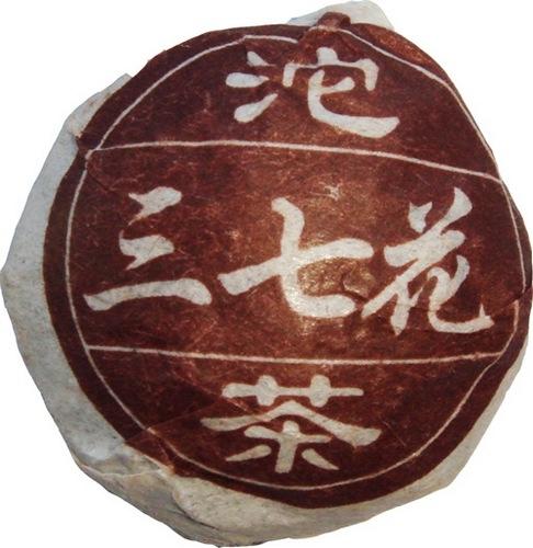 Sanqi Puer Пуер с цветком Сань Джи