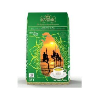 Чай Ransar Gun Powder (Зеленый GP1), цейлонский, 100 г