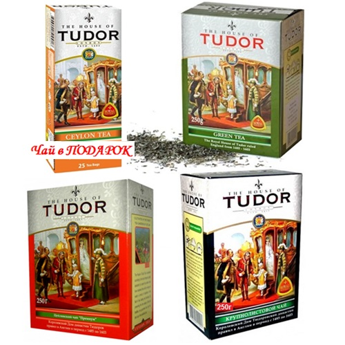 Tudor Tea Collection Тюдор, Коллекция