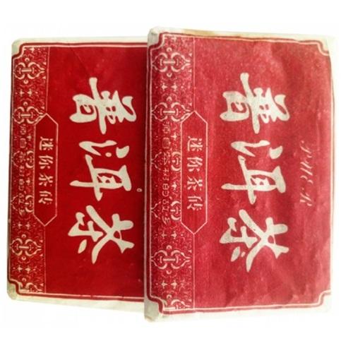 Чай Maroya Tea Chocolate Puer Пуэр Шоколад, китайский, 100 г