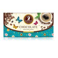 Шоколад SHOUD'E Clutch dark with Coffe Клатч черный с кофе