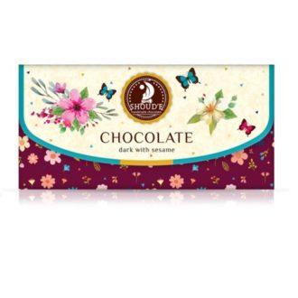 Шоколад SHOUD'E Clutch dark with Sesame Клатч черный с сезамом