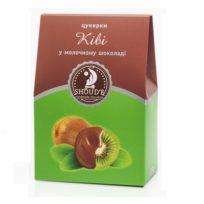 Конфеты Фрукты в шоколаде SHOUD'E Kiwi Fruit in chocolate Киви в шоколаде