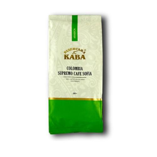 Кофе Віденська кава Colombia Supremo Cafe Sofia Колумбия Супремо София, Арабика в зернах, 250 г