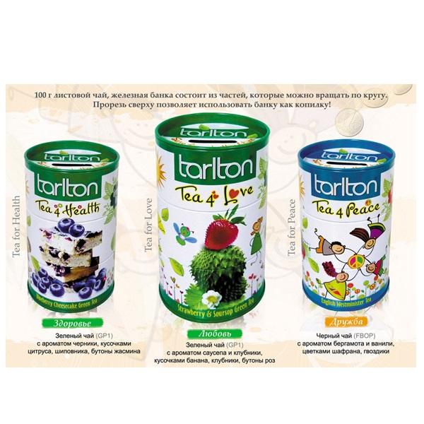 Чай Tarlton Коллекция Till Caddy Здоровье, Любовь, Дружба, цейлонский, 3x100 г