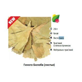 Гинкго Билоба (листья) T-MASTER, китайский, 100 г