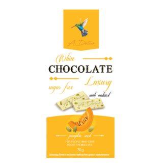 Шоколад A-Delis White Chocolate Luxury (Білий з насінням гарбуза), Україна, без цукру, 70 г