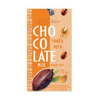Шоколад A-Delis Milk Chocolate Nuts Mix (Молочний з волоським горіхом, арахісом), Україна, без цукру, 70 г