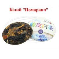 Чай T-MASTER Orange (Помаранч), китайский, прессованный, 8 шт. x 6 г