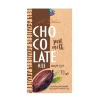 Шоколад A-Delis Just Milk Chocolate (Молочний без цукру), Україна, без цукру, на фруктозі, 70 г