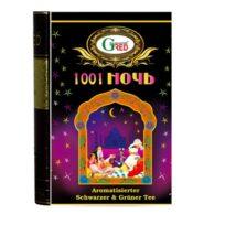 """Черный, зеленый цейлонский чай """"1001 Ночь"""", кусочки клубники, банка-книга"""