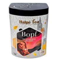 Чай Halpe BOPF Premium English Caddy (БОПФ Премиум), цейлонский, 100 г