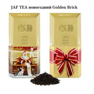 Чай JAF Golden Brick Celebrations (Новогодний Золотой слиток), цейлонский, 2×60 г, 120 г