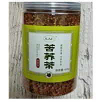 Чай T-MASTER Tartary buckwheat tea Гречишный чай Ку Цяо (Золотая гречиха), Китай, 450 г