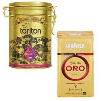 Чай Tarlton Dimbula (Димбула), Кофе Lavazza Qualita Oro