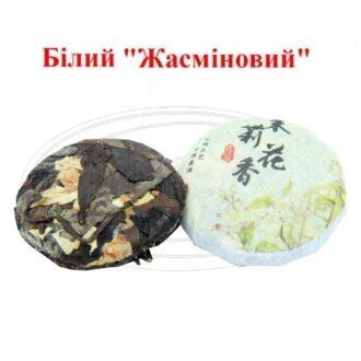 Чай T-MASTER Jasmine (Жасміновий), китайский, прессованный, 9 шт. x 6 г